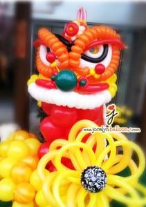 Orange Lion 2013