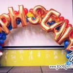 balloon illusion arch